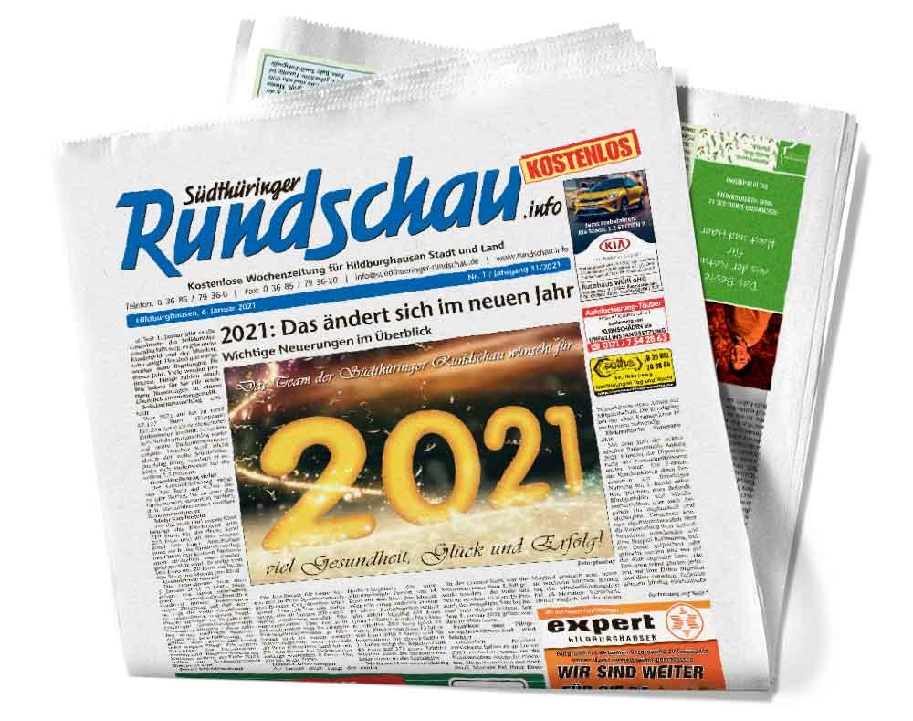 SR Archiv 2021